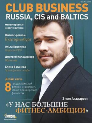 Publication 1
