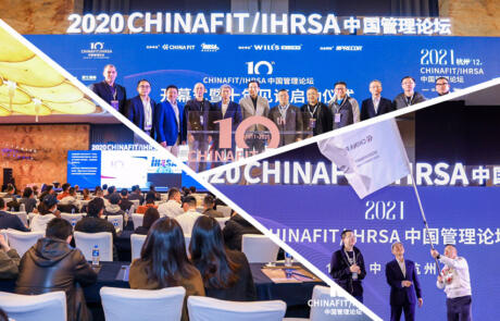 Industry news 2021 chinafit listing image