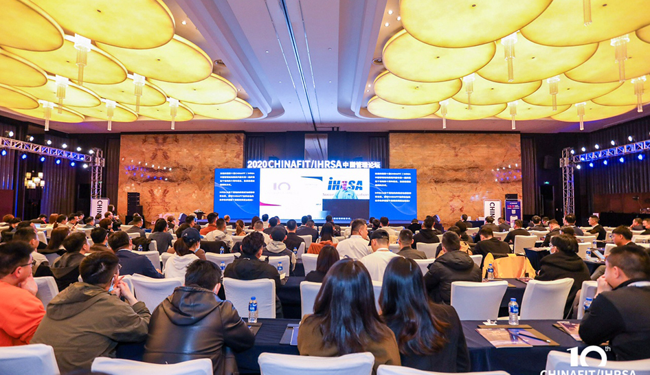 Industry news 2021 chinafit virtual State Industry column