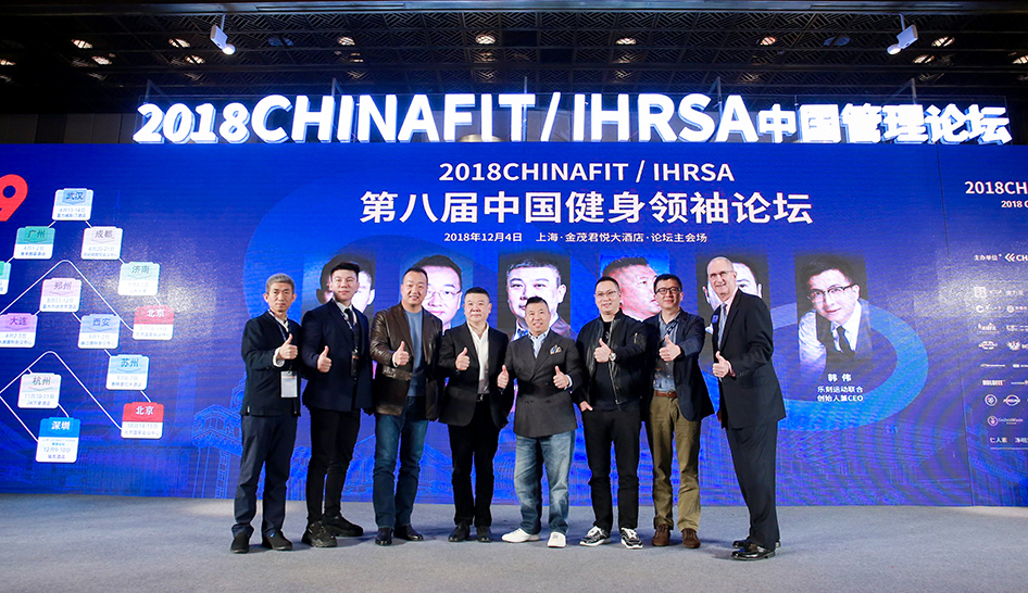 Industry News Chinafit2018 Column