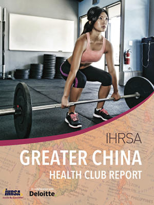 Ihrsa China Health Club Report  Cover